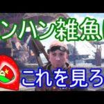 【MHW】モンハン下手、初心者おすすめ武器と立ち回り!これさえ覚えれば最強になれる!