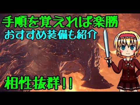 【MHW】歴戦王ゾラ・マグダラオス戦ソロ 大剣【ゆっくり実況】