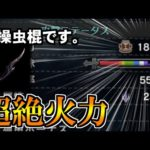 【MHWI:PS4】歴戦王イヴェルカーナ 操虫棍 ソロ 6'49″31【六花が静かに眠るなら】/Arch Tempered Velhkana Insect Glaive solo