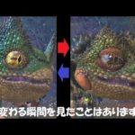 【MHW】プケプケの顔が変わる瞬間(ゆっくり実況)