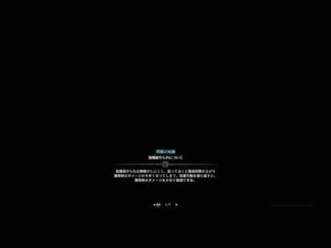 【MHW】闘技大会01 プケプケ ライトライト 00'53'23 WR【モンスターハンターワールド】TA