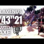 [MHWI] Glavenus 1'43″21 Switch Axe Solo – A Flash of The Blade