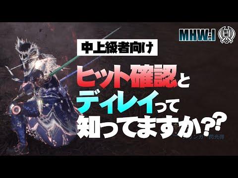 【MHWI】双剣で迷ったらコレ!「傷なし会心100%爆破双剣」が強すぎるハン・ヨウサ