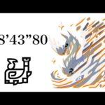 "【MHWI】歴戦王イヴェルカーナ 狩猟笛ソロ 08'43""80 Arch Tempered Velkhana Hunting Horn"