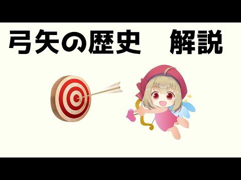 ★強力武器!注意!★【塩ビパイプ弓の作り方】 // How to make PVC bow