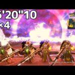 【MHW:I】ミラボレアスを6分で沈めるガンランス部隊 伝説の黒龍 4PT 06'20″10 / Fade to Black Fatalis Gunlance 4PT 06'20″10