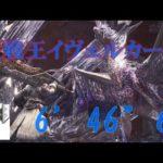 【MHWI】スラッシュアックスの使い方・立ち回り~斧モード編~【タイムアタック勢が解説!】