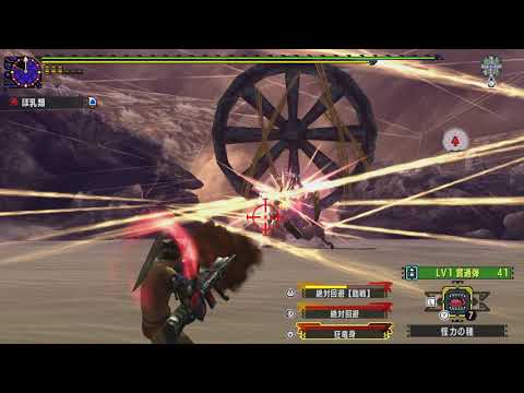 【MHXX/MHGU】G★4 アトラル・カ ストライカーライトボウガン 05'26″51 / Ahtal-Ka Striker Light Bowgun