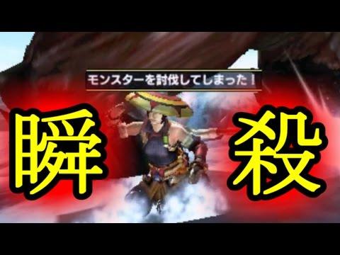 【MHXX】ヘビィボウガンの強さが分かる動画。ワイ、ヘビィボウガンを使い始めることを決意