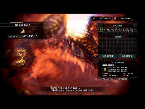 【PS4版MHWI】マム・タロト ヘビィボウガン(貫通3) 5分25秒