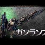 【MHWI】アイスボーンで追加された全武器新モーションまとめ!太刀がカッコよすぎる!!【MHW モンハンワールド】【ぽんすけ】