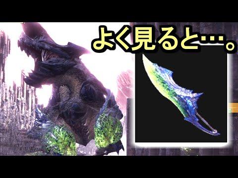 【MHWI】ブラキ武器に存在する、粘菌の武器ギミック