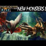 Monster Hunter Rise NEW MONSTERS LEAK GAMEPLAY (Again) Nintendo Switch モンスターハンターライズ 新しいモンスターとエリアリーク