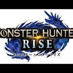モンスターハンターRISE発売決定!!!【よしなま】