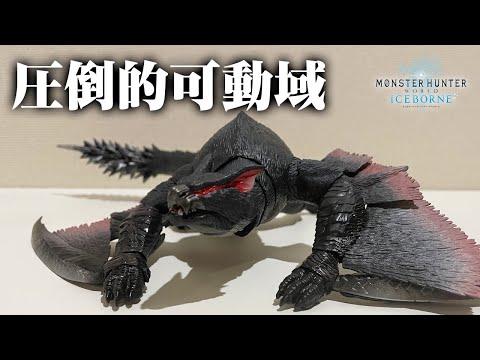 【MHWI】 圧倒的造形!塗装済み可動フィギュア「S.H.MonsterArts ナルガクルガ」【モンハンワールド:アイスボーン】