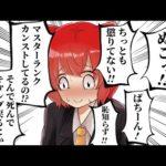 【MHWI】マジで笑った面白いシーン集part97