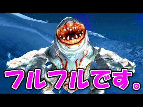 【MHXX】モンハンライズに復活濃厚のフルフルってどんなモンスター!?(チャアク狩猟動画)