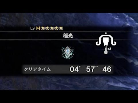 【MHWI】キリン ライトボウガン(徹甲榴弾) 4分57秒