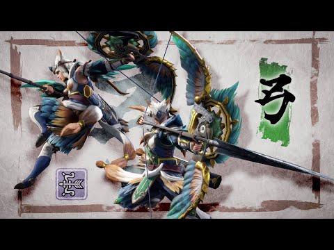 Nintendo Switch『モンスターハンターライズ』武器紹介動画:弓