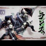 Nintendo Switch『モンスターハンターライズ』武器紹介動画:ランス