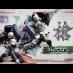 Monster Hunter Rise – Lanze