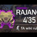 【MHWI】Tempered Furious Rajang GreatSword Solo 04'35″31 (TA Wiki Rules) | 激昂したラージャン 大剣ソロ