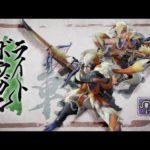 Nintendo Switch『モンスターハンターライズ』武器紹介動画:ライトボウガン