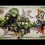 Nintendo Switch『モンスターハンターライズ』武器紹介動画:ヘビィボウガン