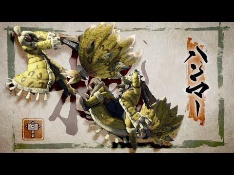 Nintendo Switch『モンスターハンターライズ』武器紹介動画:ハンマー