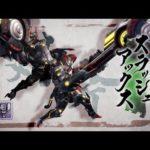 Nintendo Switch『モンスターハンターライズ』武器紹介動画:ガンランス