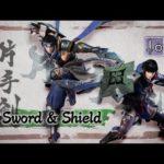Monster Hunter Rise – Sword & Shield