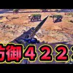 MHWI史上最強のモンスターVS超防御R!【モンハンワールドアイスボーン