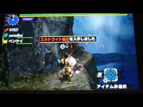 超かんたん!! レザー装備でG級 獰猛素材!!  モンハンXX『Nintendo Switch 版』でも使えるよ!