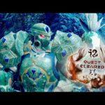 【MHRise 体験版】タマミツネ ヘビィボウガン 8分44秒 Mizutsune HBG solo