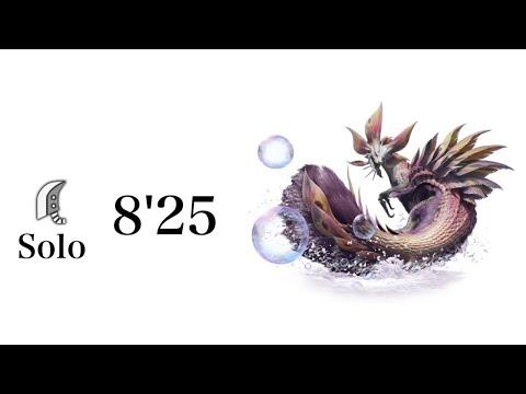 MHRise体験版 タマミツネ 大剣ソロ 8′25 / Mizutsune Great Sword Solo