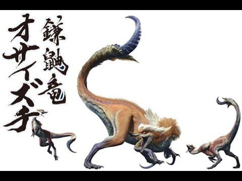 【MHRise】鎌鼬竜オサイズチ