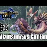 Monster Hunter Rise | Bow Impressions