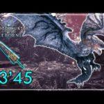 MHWI | Silver Rathalos vs Awakened Royal Venus Blade 03'45″53 Solo (TA wiki rules)