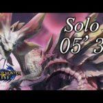 【MHRise】タマミツネ 05'35 太刀  / Mizutsune Long Sword Solo