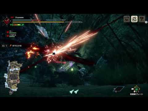 【switch】モンハンライズ体験版でレイア狩る!【MHRise】