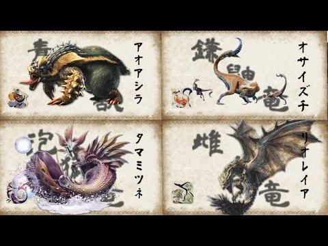 【MHRise】操竜技集(体験版Ver)