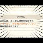 【MHRISE】タマミツネ vs タックル【ゆっくり実況】
