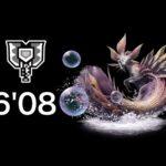 【MHRise DEMO】タマミツネ討伐 チャージアックス ソロ 6'08 なんでもあり/Mizutsune Charge Blade Solo Free Style