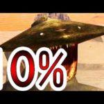 【MHXX/HD】10%素材はマジで闇-PART29-【モンハンダブルクロス実況】【ナマティソス編】