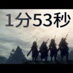 "Mizutsune 4LS 1'53"" | MH:Rise demo"