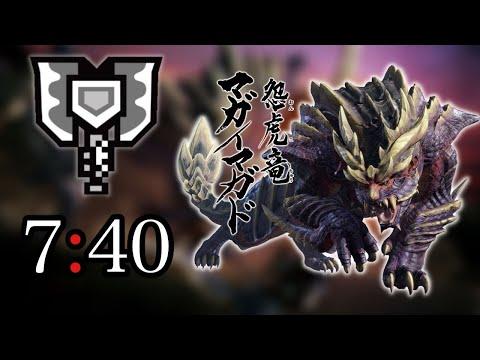 【MHRise:体験版】Magnamalo 7:40 Charge Blade solo マガイマガド討伐 チャージアックス 盾斧 充能斧 怨虎龍 monster hunter rise