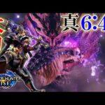 【MHRize】マガイマガド 太刀 6:42 (居合編) / Magnamalo Long Sword Solo