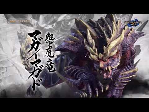 【モンハンライズBGM】悪逆無道 (マガイマガド BGM) 高音質 作業用