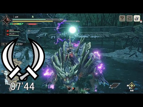 【MHRise Demo】マガイマガド 双剣 ソロ 7'44/Magnamalo Dual Blades Solo