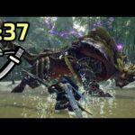 【MHRise Demo】 Magnamalo Long Sword Solo 7:37 / マガイマガド 太刀 ソロ